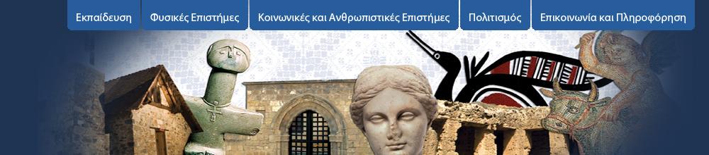 noidou-kipros.jpg